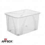 Ящик для хранения 50л  ARCO