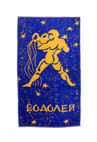 Полотенце махровое велюровое Зодиак «Водолей»