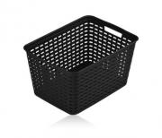 Корзина с ручками Baskets Rotang, 39*29*22см