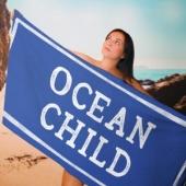 Полотенце Ocean 150х70 см