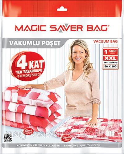 Вакуумный пакет SINGLE XXL