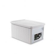 Ящик для хранения с крышкой и фронтальной дверцей Stefanplast ELEGANCE М белая 30001
