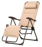 Кресло портативное TE-09 SD