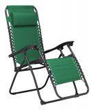 Кресло портативное TE-10SD