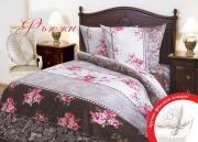 Двуспальный комплект постельного белья Бязь «Фьюжн»