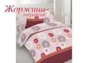 Двуспальный комплект постельного белья Бязь голд «Жоржина»