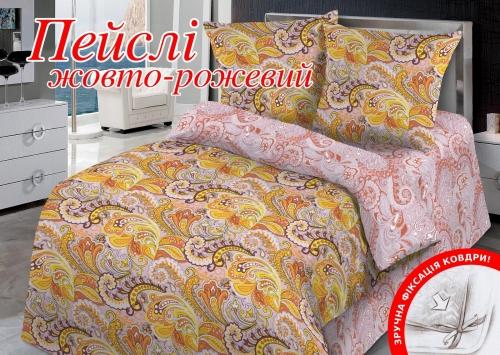 Двуспальный комплект постельного белья Бязь премиум «Пейсли»