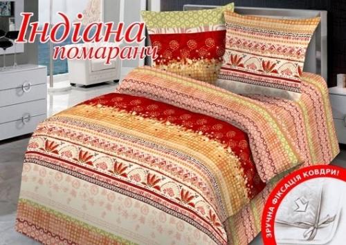 Двуспальный комплект постельного белья Бязь премиум «Индиана»