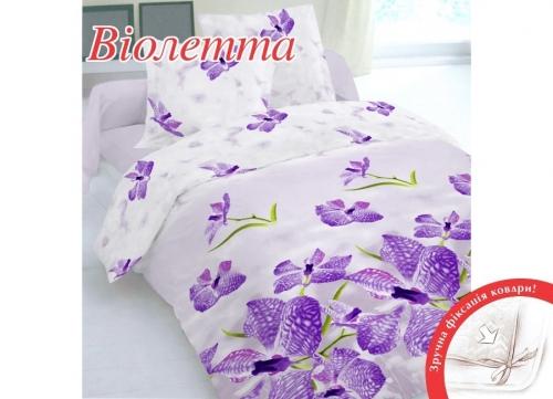 Евро комплект постельного белья Бязь «Виолетта»