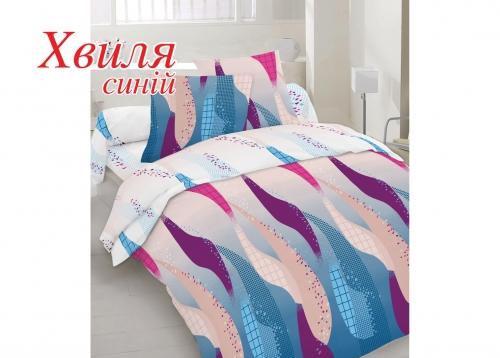 Евро комплект постельного белья Бязь голд «Хвиля»