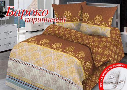 Евро комплект постельного белья Бязь премиум «Барокко»