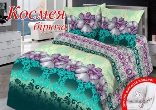 Евро комплект постельного белья Бязь премиум «Космея»