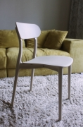 Стул кухонный I SIT Furniture SMART Пластик