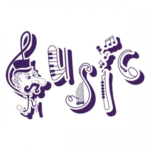Виниловая Наклейка Glozis Music