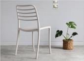 Стул кухонный I SIT Furniture LINE Пластик