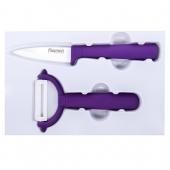 Набор из двух ножей Muse