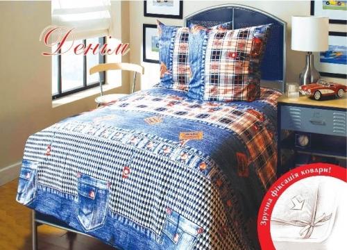 Полуторный комплект постельного белья Бязь «Деним»
