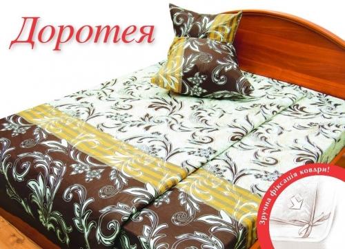 Полуторный комплект постельного белья Бязь «Доротеа»