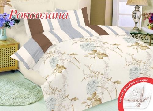 Полуторный комплект постельного белья Бязь «Роксолана»