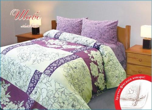 Полуторный комплект постельного белья Бязь «Шабо»