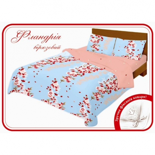Семейный комплект постельного белья Бязь «Фландрия»